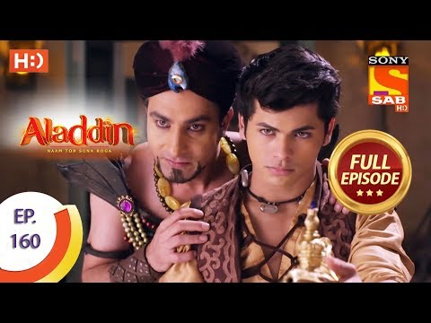 Aladdin - Ep 160 - Full Episode - 27th March, 2019