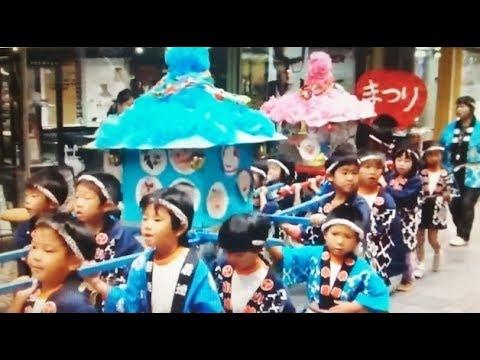 2013 岡山県津山市/津山保育園園児達の秋祭り/お神輿・だんじり・パレード ?