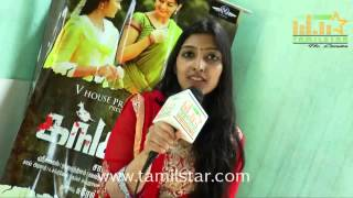 Saranya Srinivas at Kangaroo Movie Team Interview