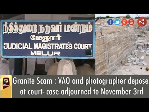 Granite-Scam--VAO-and-photographer-depose-at-court-case-adjourned-to-November-3rd