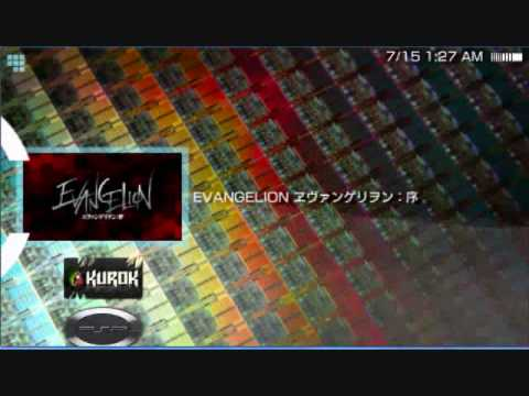 Evangelion : Jo Playstation 2