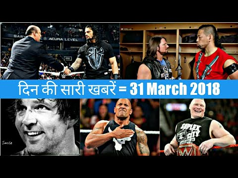 Roman reigns On Dean ambrose ! The rock return news ! wwe raw 2nd April 2018 Highlights 4/2/2018