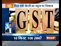 News 100 | 25th October, 2017 - Video