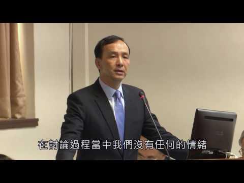 朱市長出席立法院「前瞻基礎建設特別條例─軌道建設」公聽會