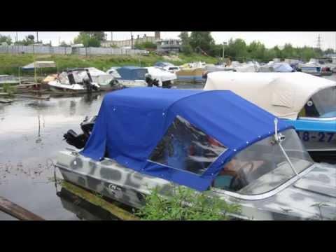 тюнинг поливинилхлоридный  лодки для ютубе