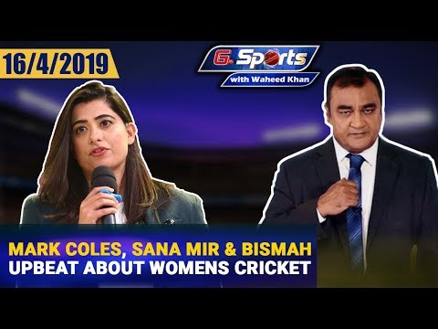 Sana Mir, Bismah & Mark Coles Interview | G Sports With Waheed Khan 16th April 2019