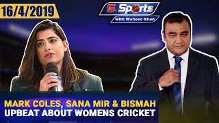 Sana Mir, Bismah & Mark Coles Interview   G Sports with Waheed Khan 16th April 2019