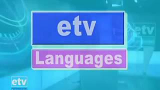 ETV LANGUAGES- English News…May 01/2018