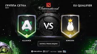 Alliance vs Kinguin, The International EU QL [Mortalles, Lum1Sit]