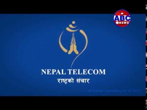 (ABC Operation Big News गुणस्तरी सेवा कमजोर नेपाल टेलिकम - Duration: 24 minutes.)