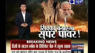 Download Lagu One Rupee Investment on Indian Army - Magic By Narendra Modi Mp3