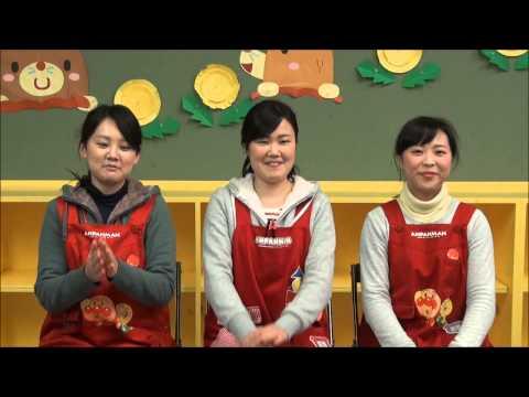 ともべ幼稚園「ようこそ ひろばのほのぼのカフェ!へ」