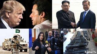 Video আমিরাতে ইসরাইলের পতাকা উড়বে !! পাকিস্তানের সঙ্গে নতুন করে সম্পর্ক স্থাপনে আগ্রহী যুক্তরাষ্ট্র ! MP3, 3GP, MP4, WEBM, AVI, FLV Januari 2019