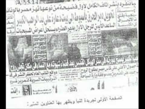 سكس ممثلات مصريات