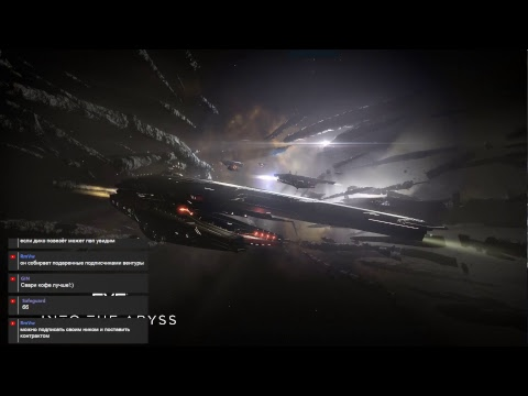 EvE Online | INTO THE ABYSS | Фармим на Лешак #332