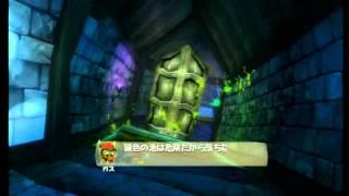 Wiiエピックミッキー ミッキーマウスと魔法の筆やってみた