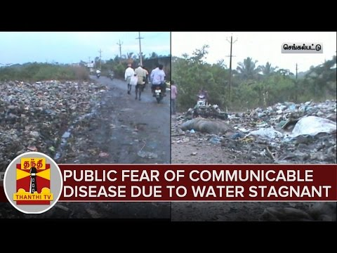 Public Fear Of Communicable Disease Due to Water Stagnant in Dump Yard(Chengalpattu)