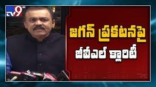 BJP GVL on CM Jagan decision over 3 Capitals