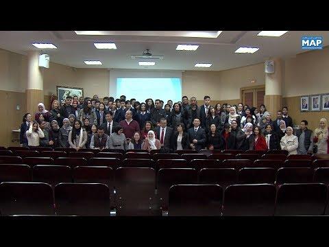 Rabat : Des étudiants chinois et marocains s'informent sur les opportunités d'entreprendre au Maroc