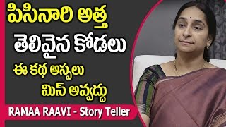 Video Best Fun and Moral Stories for Parents and Kids    Ramaa Raavi    SumanTV Mom MP3, 3GP, MP4, WEBM, AVI, FLV September 2019