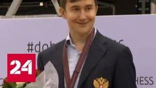 Отыгрался: Сергей Карякин - новый чемпион по блиц-шахматам