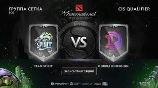 Team Spirit vs Double Dimension, The International CIS QL, game 3 [Maelstorm, Lost]