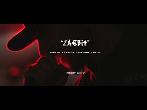 GidraGidra & Crash & D.Masta & Booguy - ZAEBI$ (2014)