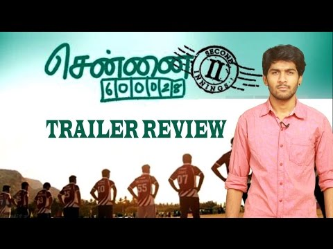 Chennai 600028 2nd Innings Movie Trailer Review By Review Raja