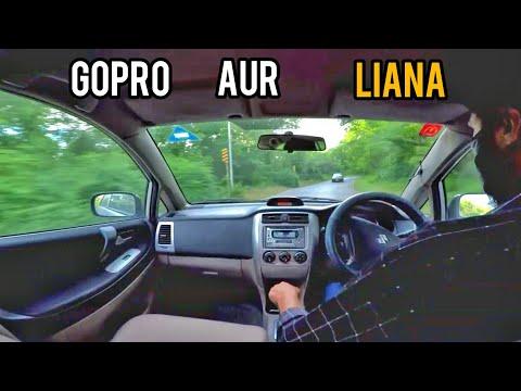 Suzuki Liana aur Gopro | Islamabad | 12th Ramazan