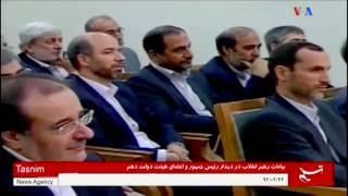 صفحه آخر ـ مافياي خامنه اي ايران کشور غنيمتي-- فاجعه