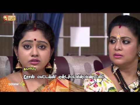 Deivam Thandha Veedu Episode 818