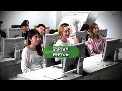 캠퍼스 홍보영상:섬유패션캠퍼스