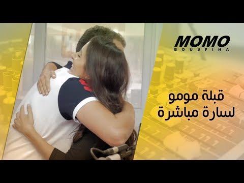Sarah Perles avec Momo - قبلة مومو لسارة مباشرة (видео)