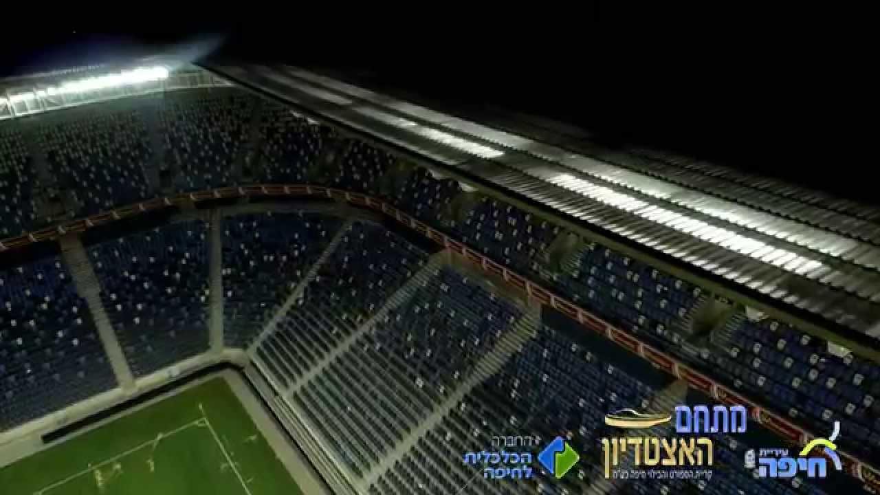 אצטדיון סמי עופר - סרט