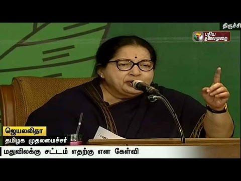 DMK-deceived-Sri-Lankan-Tamils-alleges-Karunanidhi