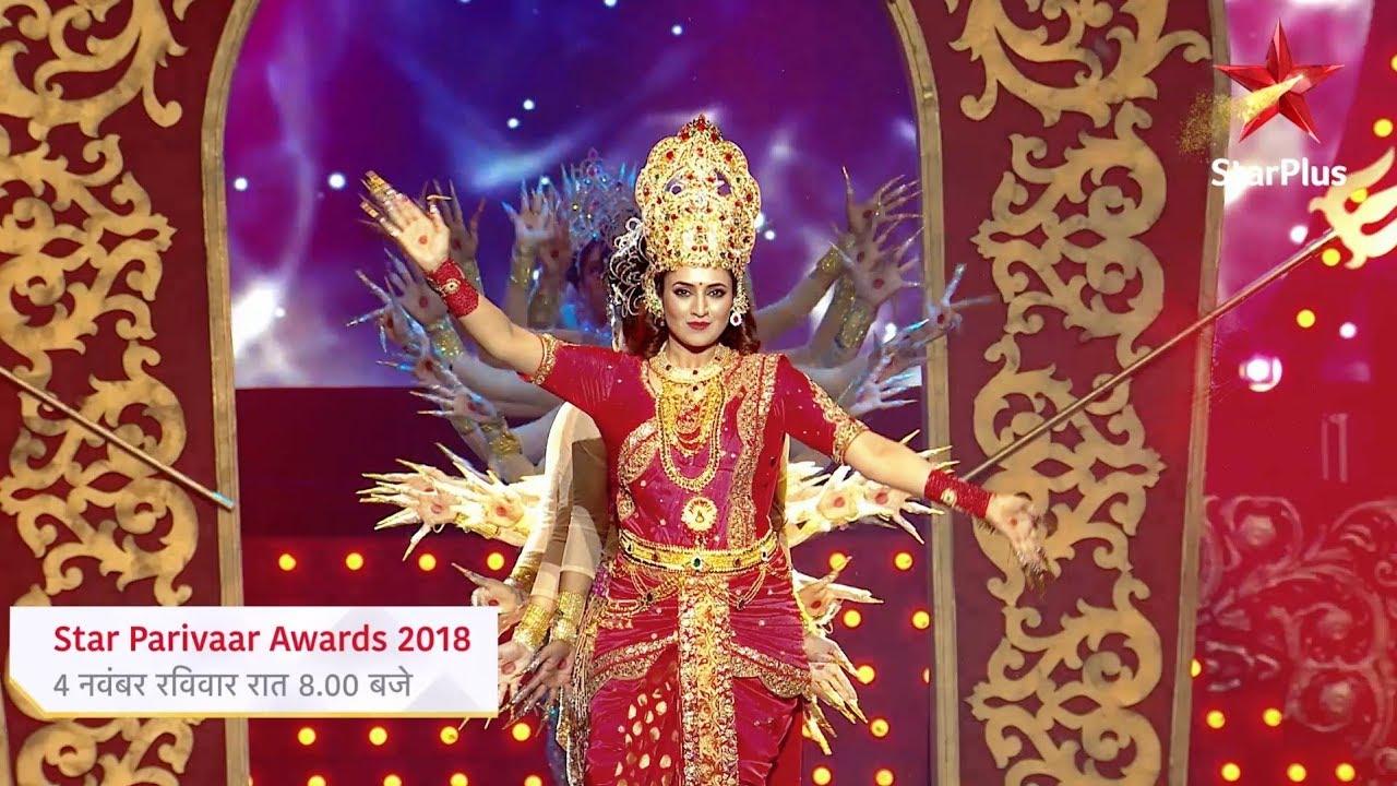 Star Parivaar Awards 2018 | Entertainment Unlimited