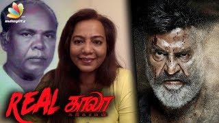 Video Kaala Karikalan Rumoured REAL Daughter FOUND by IndiaGlitz | Rajini Ranjith New Movie | Dharavi DON MP3, 3GP, MP4, WEBM, AVI, FLV Januari 2018