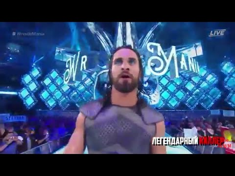 WWE WRESTLEMANIA | Seth Rollins vs Finn Balor vs The Miz