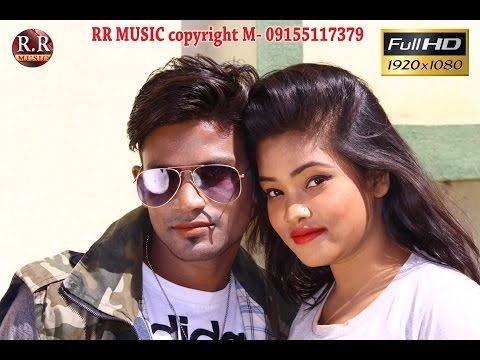 Video YAAR BINA | यार बिना | HD New Nagpuri Song 2017 | Singer- Raju | RR Music download in MP3, 3GP, MP4, WEBM, AVI, FLV January 2017