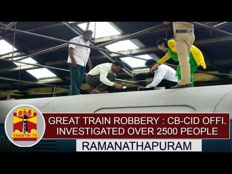 Great-Train-Robbery--CB-CID-Officials-Investigated-over-2500-People-Thanthi-TV