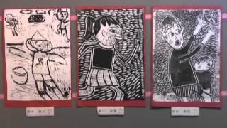 羽黒小児童作品展・6年習字4年版画
