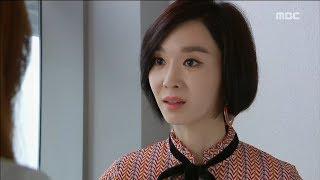 Han Soo Yeon, Park Si-eun criticize! 한수연, 달려가 박시은을 잡는데...▶ Playlist for MORE episodes → https://www.youtube.com/playlist?list=PLKGrX106Q1q7oLOIb0uxsNLrbO7bBk6zqb▶ Like the MBC Fan Page & WATCH new episodes → https://www.facebook.com/MBC