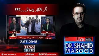Live with Dr Shahid Masood | 2 July 2018