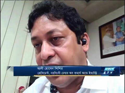 ETV Business | |  আলী হোসেন শিশির-প্রেসিডেন্ট, নরসিংদী চেম্বার অব কমার্স অ্যান্ড ইন্ডাস্ট্রি।