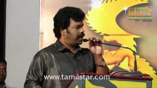 Thigaar Movie Audio Launch Part 1
