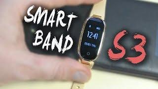 Изящный фитнес браслет для женщин S3 Smartband