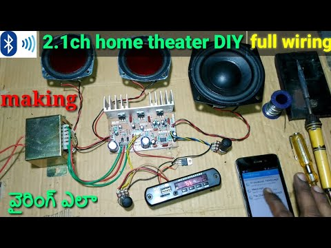 How to make home thetear || diy || 2.1ch home theater circuit || Bluetooth || in telugu