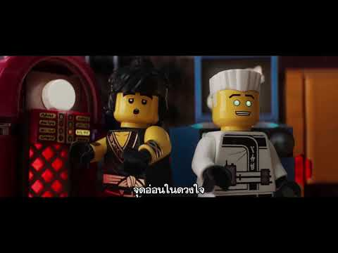 The LEGO® Ninjago® Movie - Quirks Clip (ซับไทย)