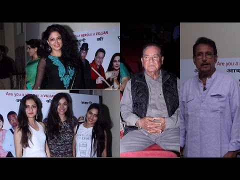 Salim Khan | Helen |  Red Carpet Of Theatre Play Charlie 2