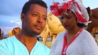 Bini Lali (Bineyam Assefa) - Zaleyewa New Ethiopian Music Video (Official Video)